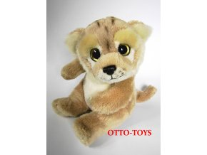 hračka malý plyšák lvice