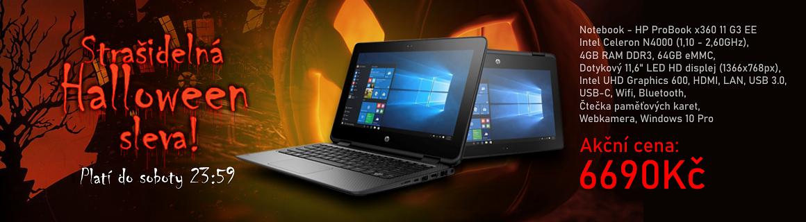 HP PROBOOK X360 11 G3 EE