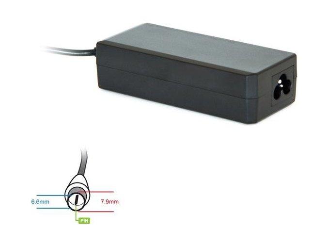 Digitalbox AC adaptér 65W 7.9x5.5mm