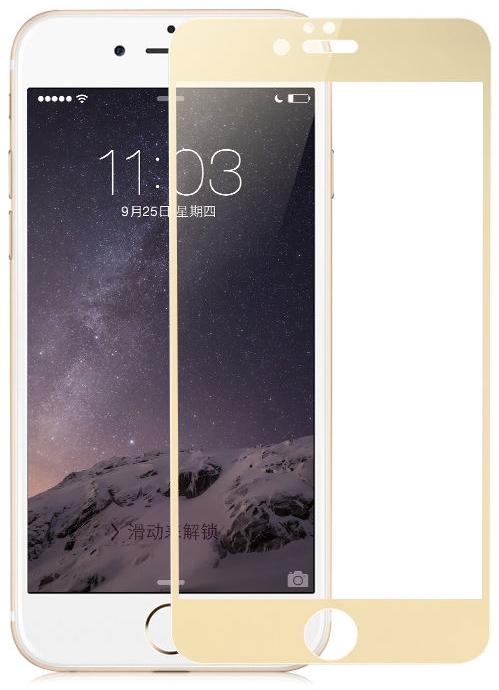 Ochranné 3D tvrzené sklo pro Apple iPhone 6 a 6s - Zlaté