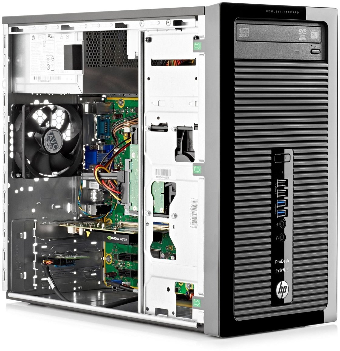 HP ProDesk 490 G2 MT
