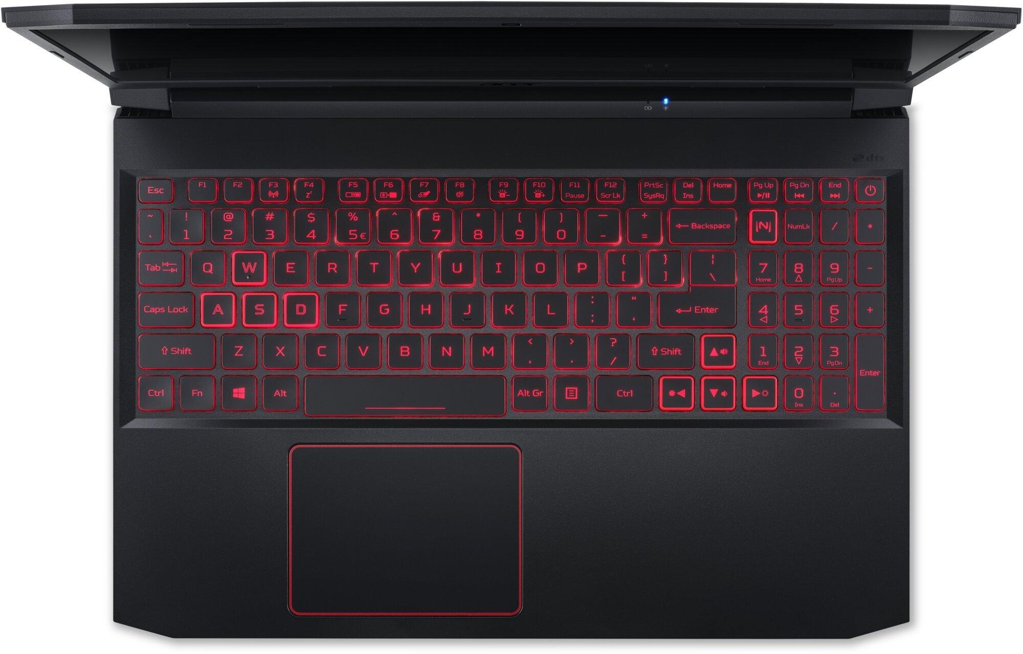 Acer Nitro 5 AN515-44-R4AC