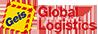 Zásilková služba - GEIS