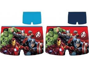slon micro