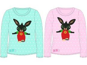 Povlečení Koala 140/200