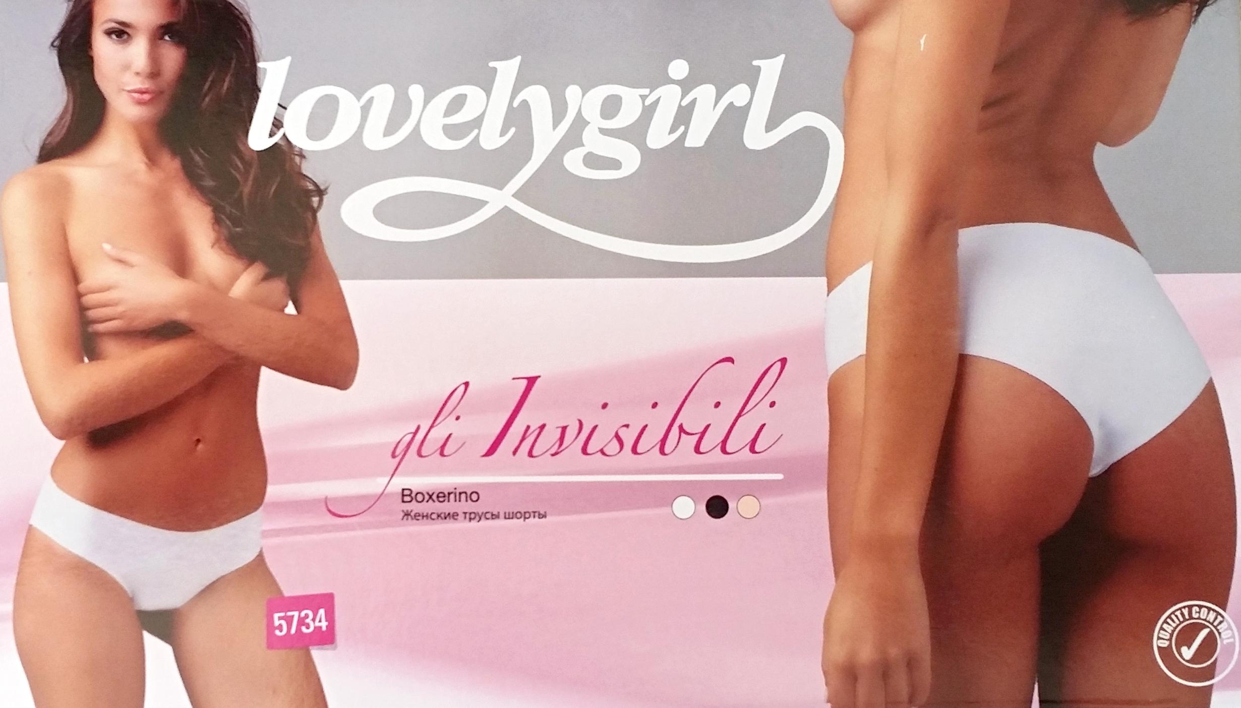 Lovelygirl 5734 dámské laserové kalhotky, bílá, L