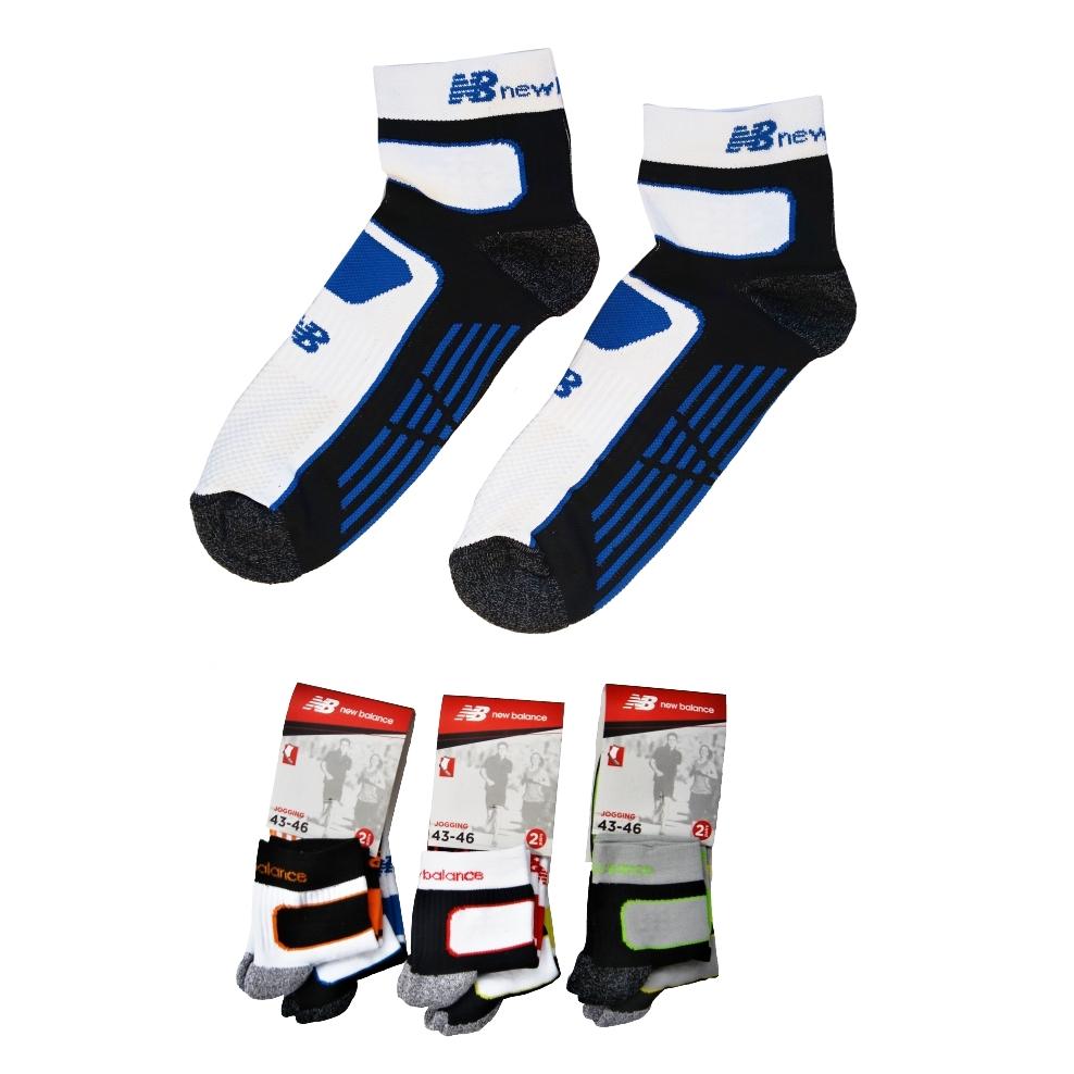 NEW BALANCE NBU72 Jogging 2páry ponožky, červená, 39-42
