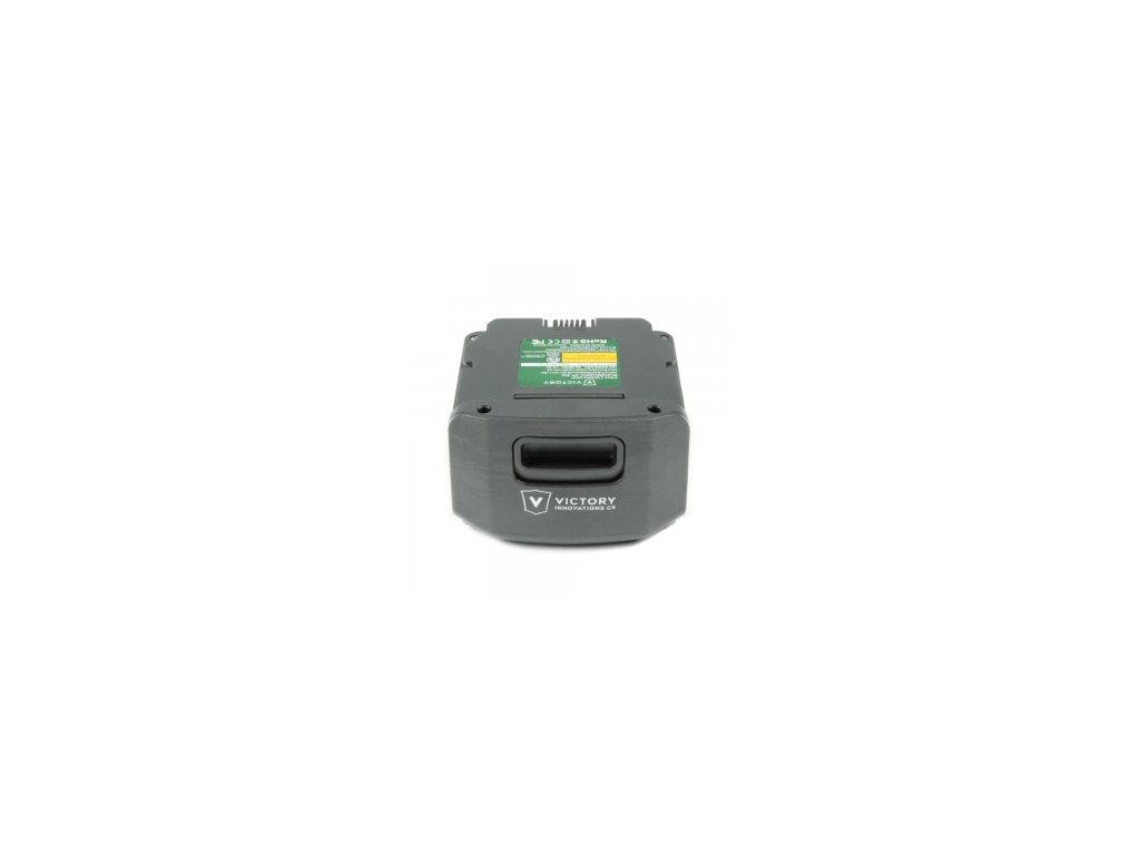 VP20B battery 01 300x300 360x