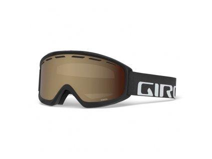 GIRO Index Black Wordmark AR40