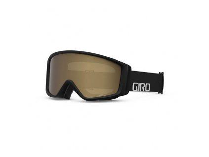 GIRO Index 2.0 Black Wordmark AR40