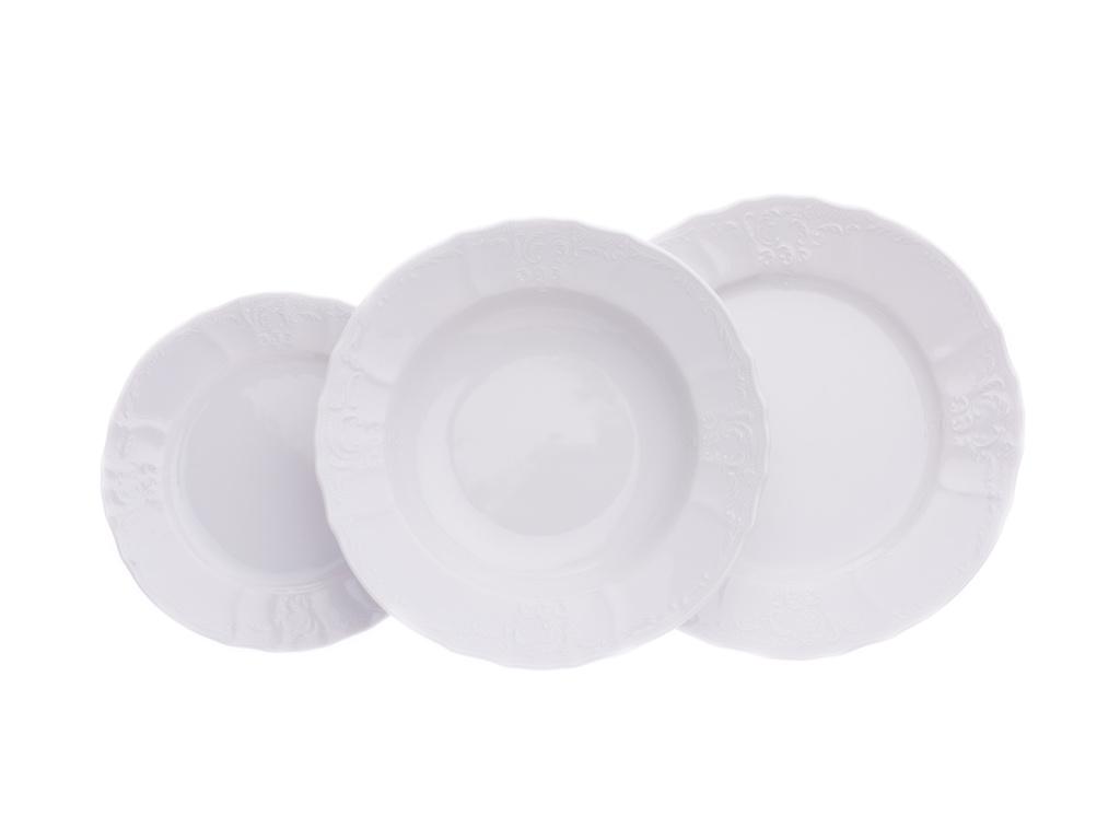 talířová souprava bílá bernadotte porcelanovy svet