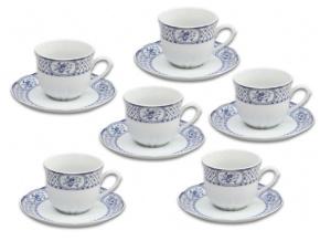 salkya podsalky rose kavove modra stuha thun porcelanovy svet