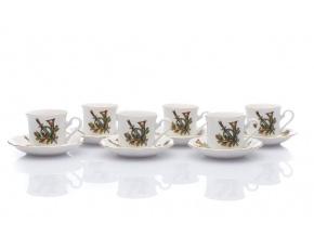 sada šálků s podšálky mokka mary anne myslivec leander porcelanovy svet