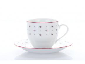 salek vysoky s podsalkem 230 ml Franceska karlovarsky porcelan porcelanovy svet