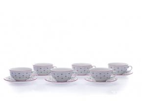 šálky na čaj 230 ml franceska český porcelán g. benedikt 6 d.