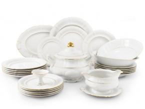 jidelni souprava leander sonata zlaty prouzek porcelanovy svet