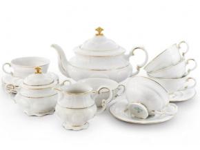čajová souprava zlatý proužek český porcelán leander