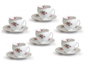 kávové šálky český porcelán Bernadotte zahradní květy 170 ml thun 6 d.