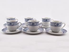 sada salku s podsalky rose modra mrizka porcelan thun