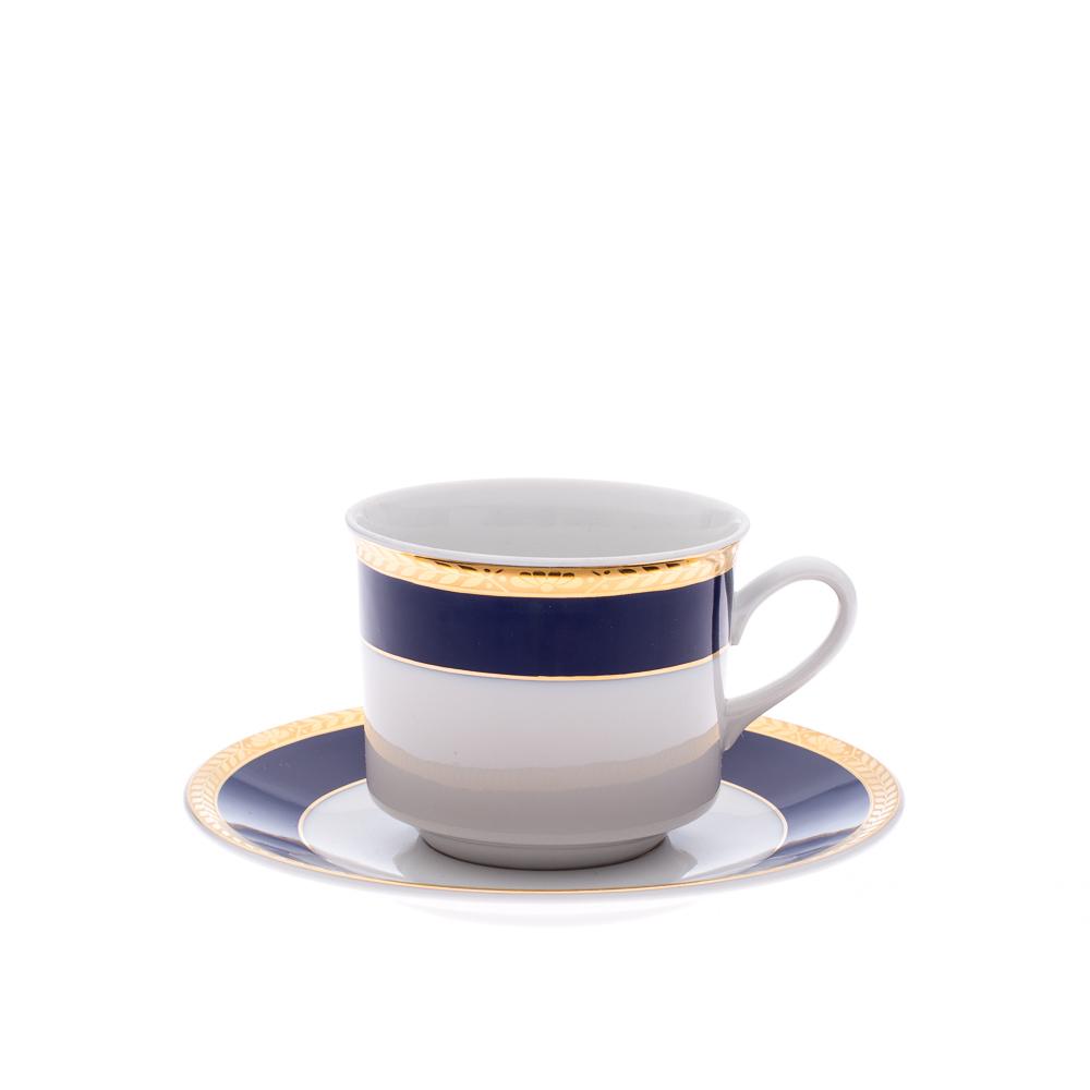 Čajový šálek 200 ml, karlovarský porcelán Leander, Sabina 0767, 6 ks