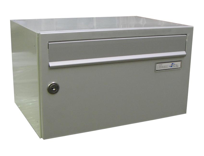 B217 NEREZ (tělo RAL 7040) - 370 x 220 x 265 (ležatý model) zpracování schránky: samostatně zabalená (připravena pro složení)
