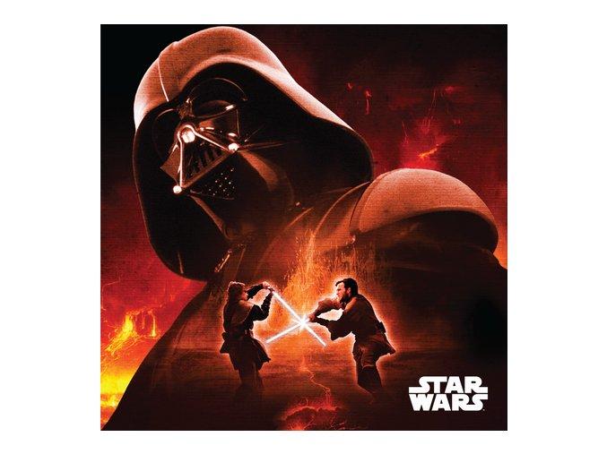 Polštářek Star Wars Darth Vader 40x40 DOPRODEJ 1 KUS