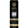 Natura Siberica Men Line Super tonizující krém na obličej Síla vlka 50 ml
