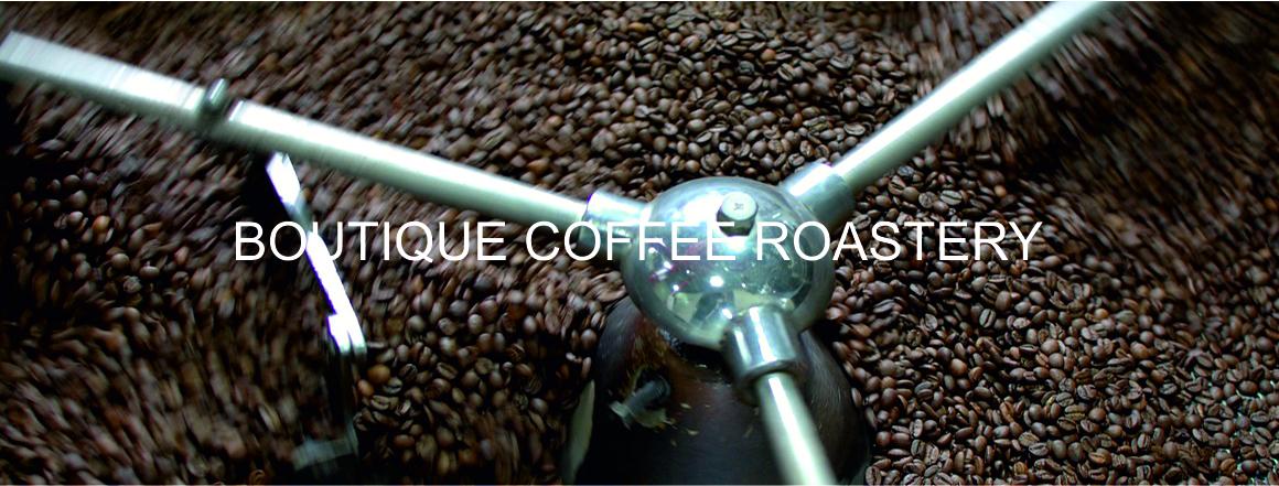Chlazení vypražené kávy