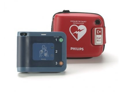 big philips heartstart frx 2 5 1