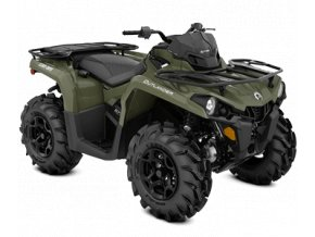 Can-Am Outlander PRO 570 2019