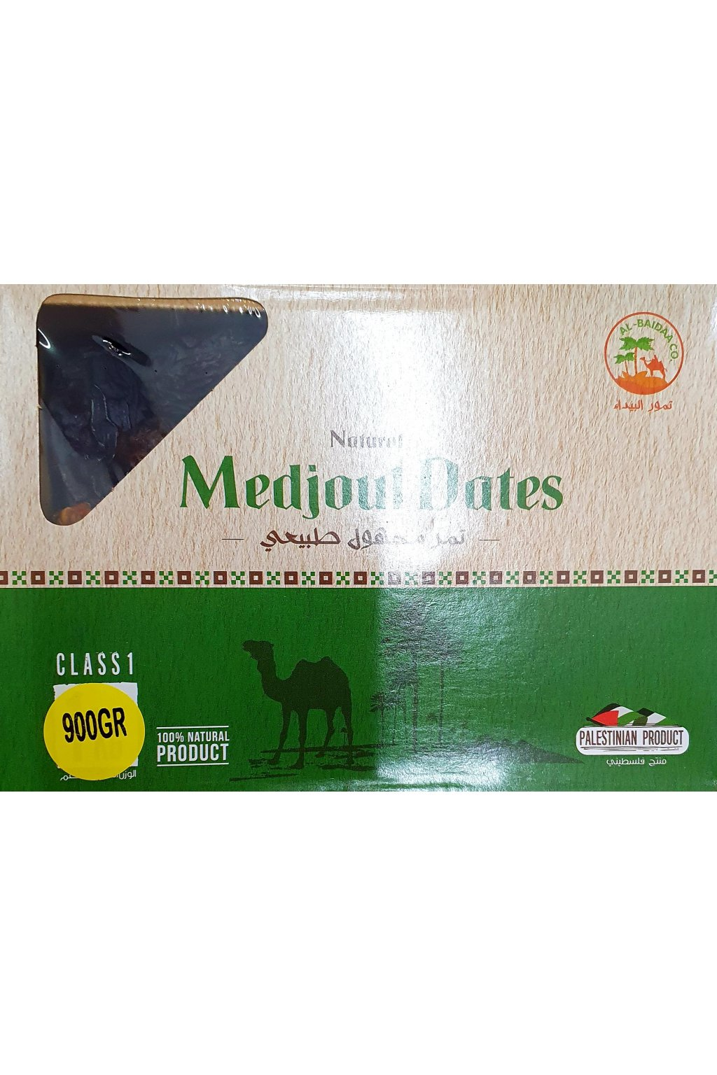5x Datle medjool - zn. Al Baidaa