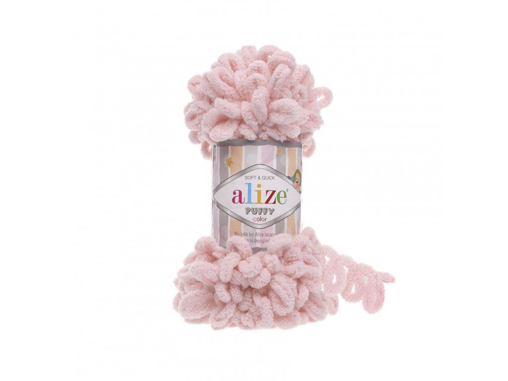 PUFFY 161 Powder