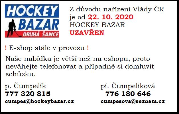 hockeybazar