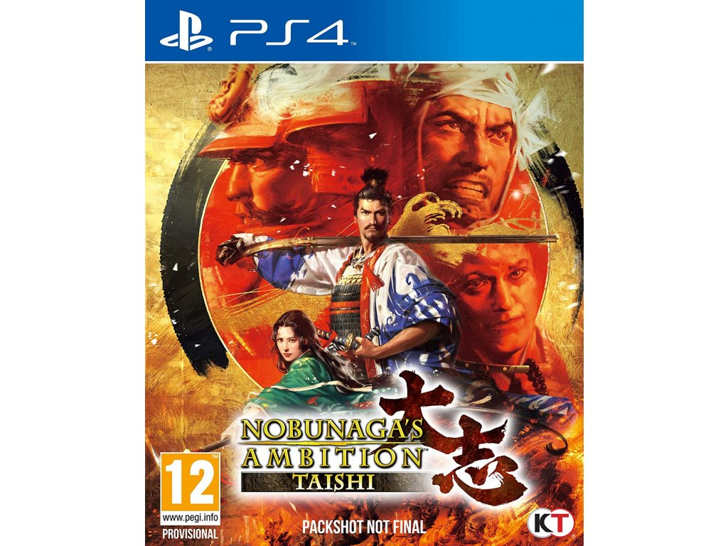 PS4 Nobunagas Ambition Taishi