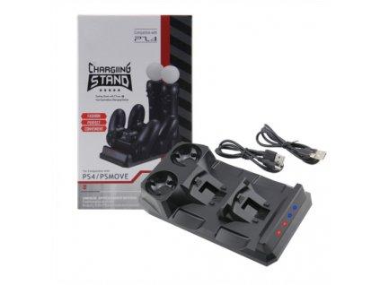 PS4 Nabíjecí dokovací stanice 4v1 pro PS4 a Move ovladače KJH