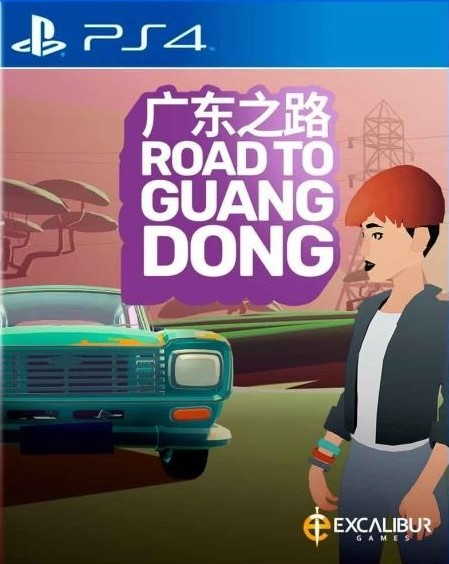 PS4 Road to Guangdong Nové