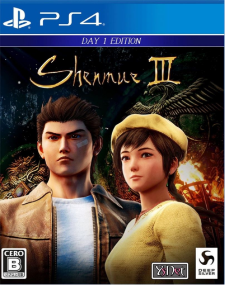 PS4 Shenmue 3 Day One Edition Nové