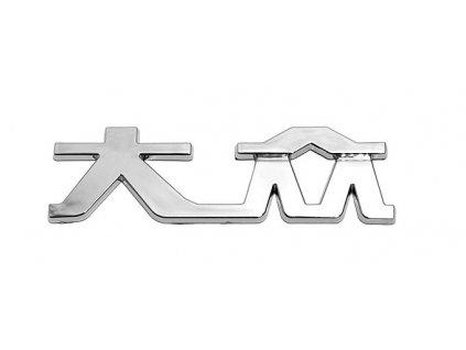 Znak VW  (China letter)