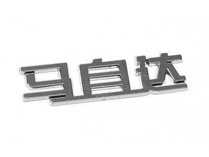 Znak MAZDA  (China letter) Compass 35258