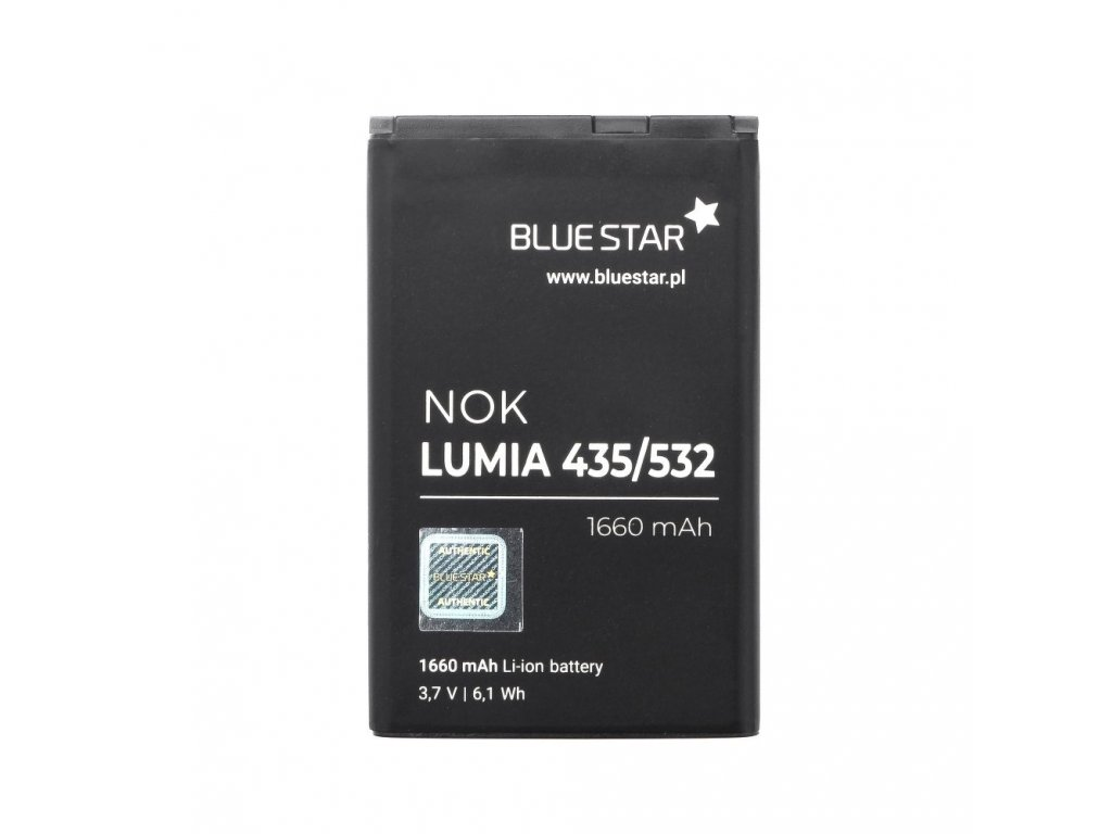 Baterie Microsoft Lumia 435/532 1660 mAh Li-Ion (BS) PREMIUM