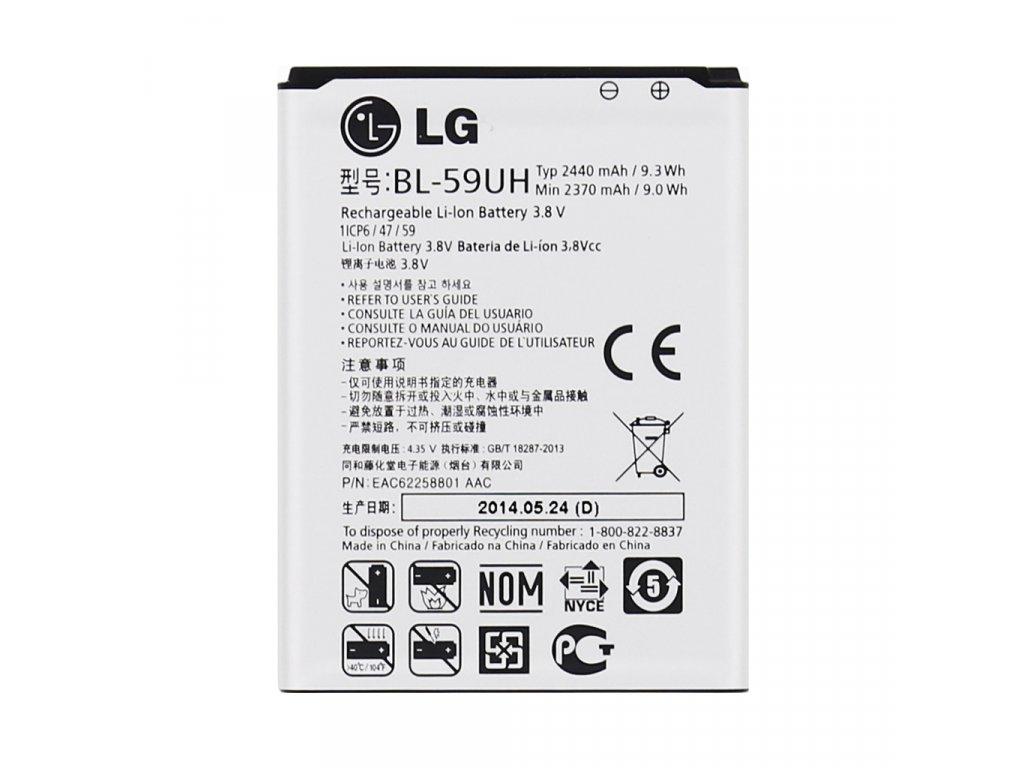 BL-59UH LG Baterie 2370mAh Li-Ion (Bulk)