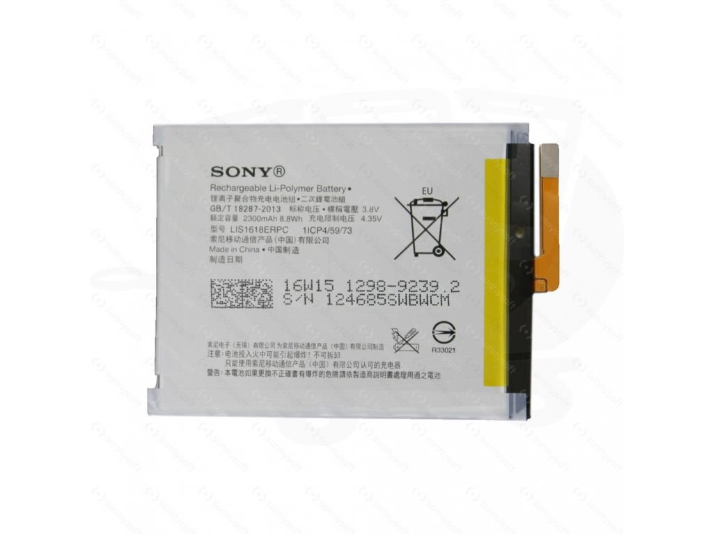 1298-9239 Sony Baterie 2300mAh Li-Pol (Bulk)
