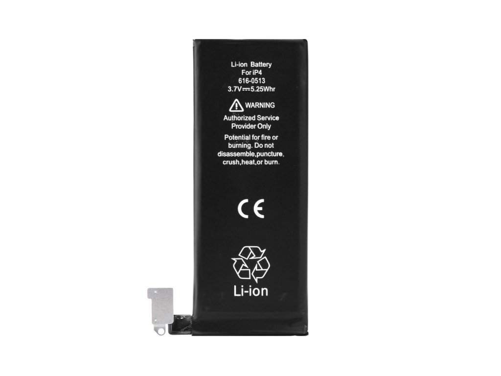 Baterie pro Iphone 4 1420 mAh Polymer BOX