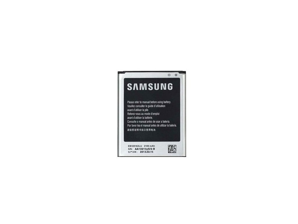 Samsung Galaxy S4 Mini i9195 Baterie EB B500BE 1900 mAh