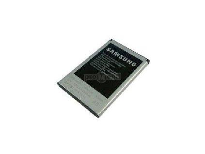 EB504465VU Samsung baterie Li-Ion 1500mAh (Bulk)