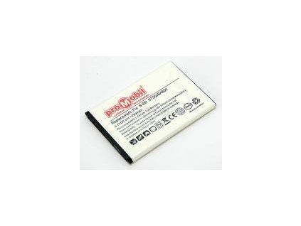 Baterie Sony Ericsson ST25i Xperia U (BA600) 1290mAh Li-on