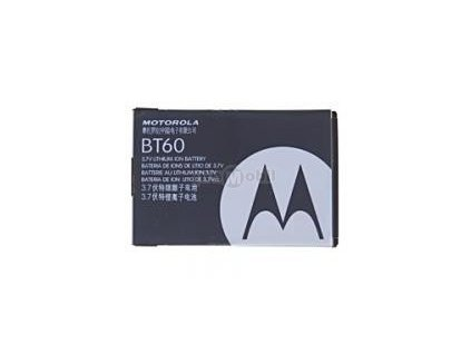 Baterie Motorola BT60 - V980, V975, C975, C980, E770 - 1000mAh Li-ion - originál BULK