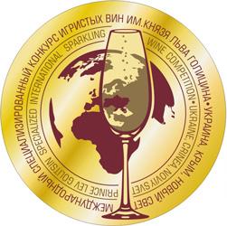 IWC-Krym_medaile