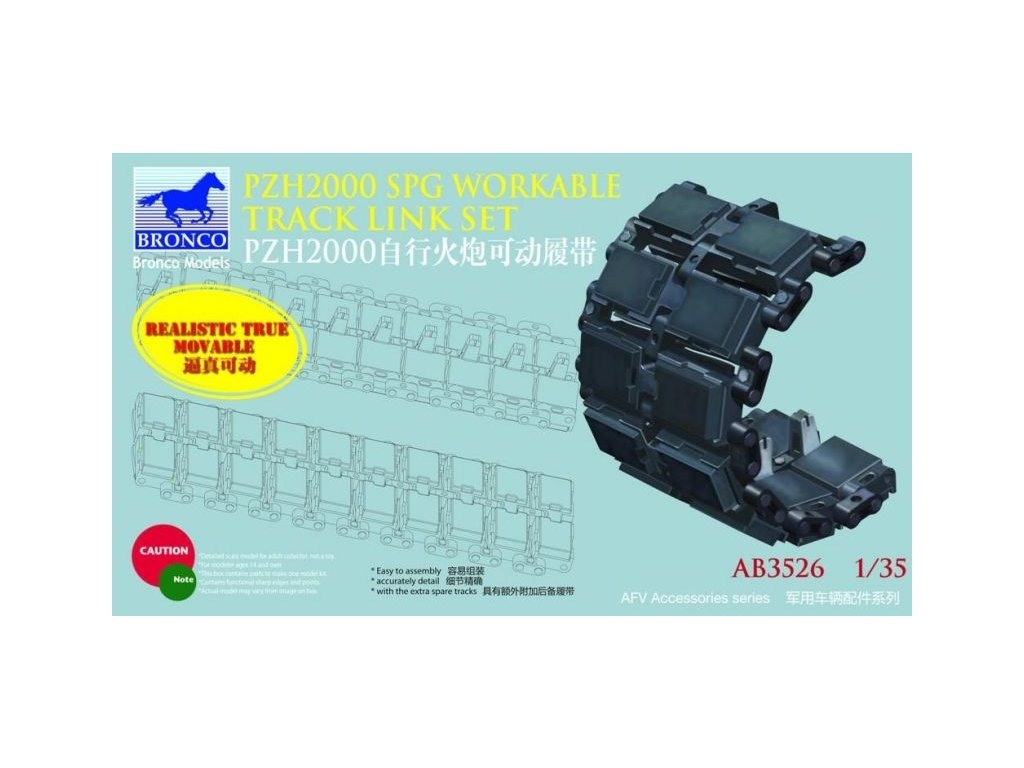 German 155mm PZH2000 SPG Workable Track Link Set 1:35