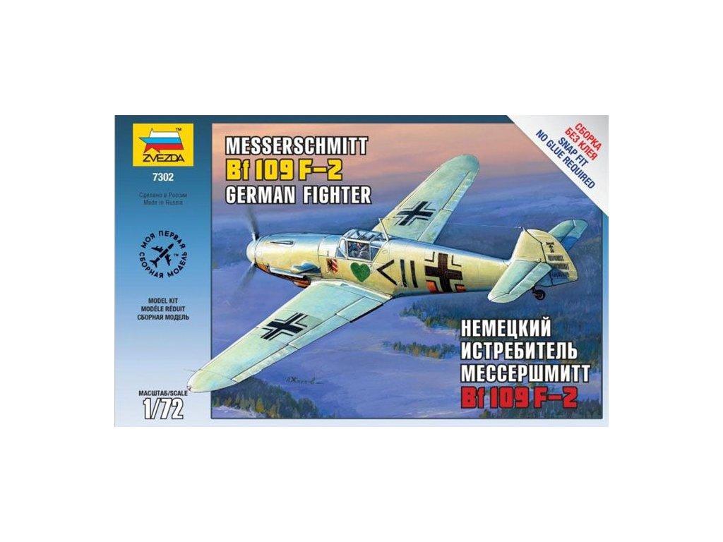 Messerschmitt Bf 109F-2 1:72